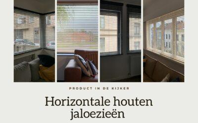 Product in de kijker: Horizontale jaloezieën